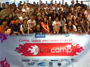 ValleyZen covers Barcamp Hong Kong