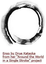 Drue Kataoka's Enso