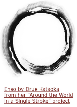 Enso by Drue Kataoka from her 'Around the World in a Single Stroke' project
